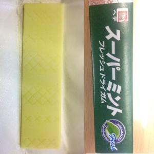 『ヘテ』ガム (■BOX 12個・1200枚) <韓国お菓子・韓国スナック>|sinnara|02