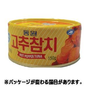 『東遠(ドンウォン)』唐辛子ツナ缶詰 150g <韓国食品・韓国食材>|sinnara