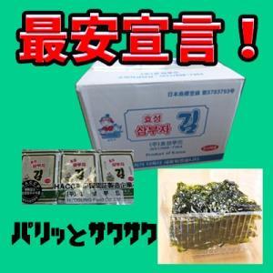 『サンブジャ』お弁当のり 3袋(■BOX 24入) <韓国のり・韓国海苔>