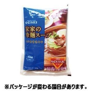 『ソンガネ』冷麺(スープ) 300g <韓国冷麺>...