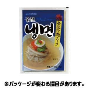 『GOSEI』宮殿冷麺(スープ) 300g <韓国冷麺>...