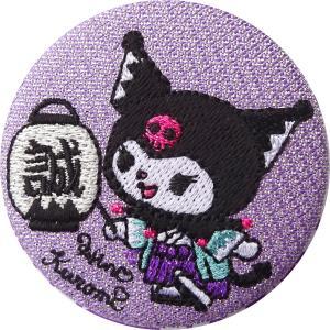 クロミちゃん 刺繍缶バッジ 日野限定 新選組 新撰組 サンリオ sinsengumi-goods