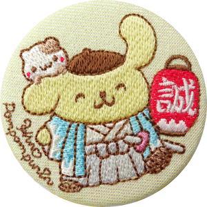 ポムポムプリン 刺繍缶バッジ 日野限定 新選組 新撰組 サンリオ グッズ sanrio