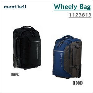 mont-bell/モンベル Wheely Bag 35(ウィーリーバッグ35)/1123813【キャリーバッグ】【トラベルバッグ】|sinsetsusou