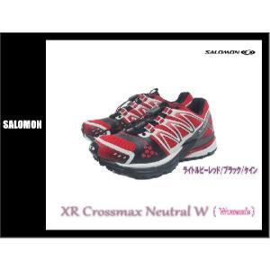 SALOMON/サロモン トレイルランニングシューズ XR CROSSMAX NEUTRAL W(XRクロスマックスニュートラル ウィメンズ)【Women's】/119526|sinsetsusou