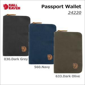 【メール便選択で送料無料】FJALLRAVEN/フェールラーベン Passport Wallet(パスポートウォレット)/24220【財布】【長財布】【パスポート収納】|sinsetsusou