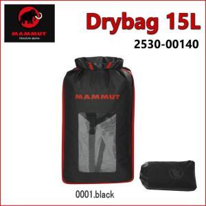 MAMMUT/マムート Drybag 15L(ドライバッグ15リットル)/2530-00140【枕】【ピロー】【クッション】【アウトドア】【パッキングバッグ】|sinsetsusou