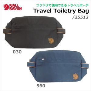 FJALLRAVEN/フェールラーベン Travel Toiletry Bag(トラベルトイレタリーバッグ)/25513【アウトドア】【トラベル】【G-1000】|sinsetsusou