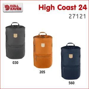 FJALLRAVEN/フェールラーベン High Coast24(ハイコースト24)/27121【アウトドア】【デイパック】【リュックサック】【トレッキング】【24リットル】 sinsetsusou