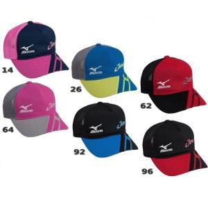 MIZUNO/ミズノ 2016ソフトテニス日本代表応援キャップ/62JW6X11【帽子】【限定生産】【頭囲56-60cm】 sinsetsusou