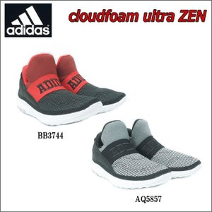adidas/アディダス cloudfoam ultra ZEN(クラウドフォームウルトラゼン)/BB3744、AQ5857【スリッポン】【ユニセックス】|sinsetsusou