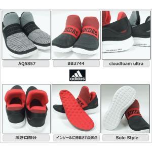 adidas/アディダス cloudfoam ultra ZEN(クラウドフォームウルトラゼン)/BB3744、AQ5857【スリッポン】【ユニセックス】|sinsetsusou|02