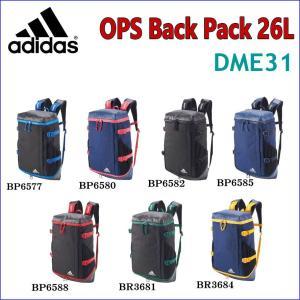 adidas/アディダス OPSバックパック26L/DME31【リュックサック】【26リットル】【通学リュック】【スポーツバッグ】【スクエアリュック】【ボックス型】|sinsetsusou