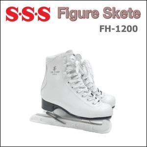 S・S・S/サンエス フィギアスケート/FH-1200 【フィギュアスケート靴】...