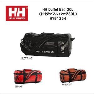 HELLY HANSEN/ヘリーハンセン HH Duffel Bag 30L(HHダッフルバッグ30L)/HY91254 sinsetsusou