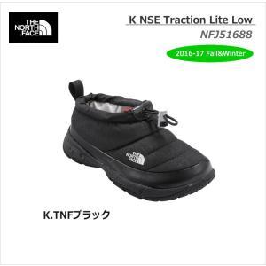 【送料無料】THE NORTH FACE/ノースフェイス K NSE Traction Lite Low(ヌプシ トラクション ライト ロー キッズ)/NFJ51688【防寒ブーツ】 sinsetsusou