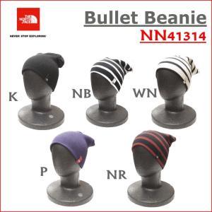 【メール便選択で送料無料】THE NORTH FACE/ノースフェイス Bullet Beanie(バレットビーニー)/NN41314 sinsetsusou