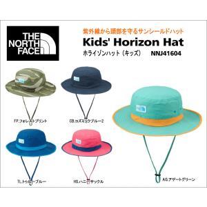 【2017 Spring&Summer】THE NORTH FACE/ノースフェイス Kids' Horizon Hat(ホライゾンハットキッズ)/NNJ41604 sinsetsusou