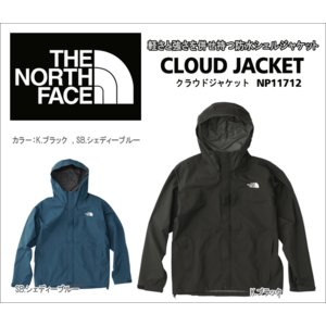【2017 Spring&Summer】【送料無料】THE NORTH FACE/ノースフェイス CLOUD JACKET(クラウドジャケット)/NP11712|sinsetsusou