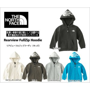 【2017-18 Fall&Winter】THE NORTH FACE/ノースフェイス Rearview FullZip Hoodie(リアビューフルジップフーディー)【Kids】/NTJ61730|sinsetsusou