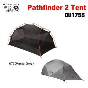 【送料無料】マウンテンハードウェア Pathfinder 2 Tent(パスファインダー2テント)/...