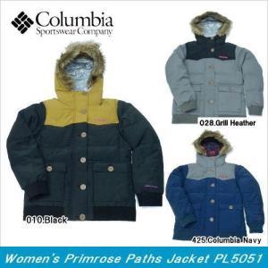 【送料無料!!】Columbia/コロンビア Women's Primrose Paths Jacket(ウィメンズプリムローズパスジャケット)/PL5051|sinsetsusou