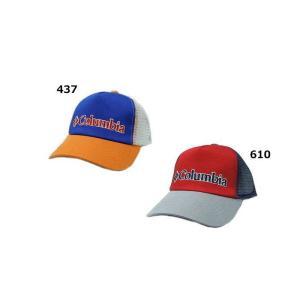 Columbia/コロンビア SECRET SHORE JR.CAP(シークレットショアジュニアキャップ)/PU5203 sinsetsusou