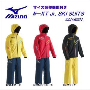 【2016-17 Fall&Winter】【送料無料】MIZUNO/ミズノ N-XT Jr SKI SUITS(ジュニア スキースーツ)/Z2JG6951【子供 スキーウェアー】【ブレスサーモ】|sinsetsusou