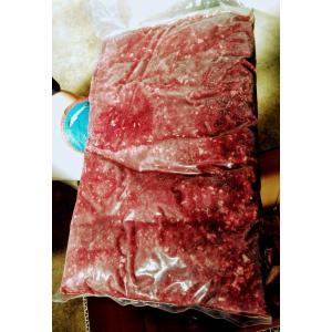 送料無料キャンペーン 4袋セット信州産鹿肉冷凍ミンチ(1袋1kg入り) sinshu-wannyan-shoku