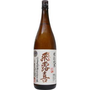 [お酒][日本酒 清酒][全国送料無料クール便]飛露喜 特別純米 1800ml sintounakano
