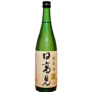 [お酒][日本酒 清酒][全国送料無料クール便]日高見 純米 720ml sintounakano