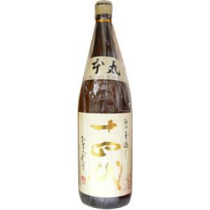 【全国送料無料クール便】十四代 秘伝玉返し 特別本醸造 本丸 1800ml