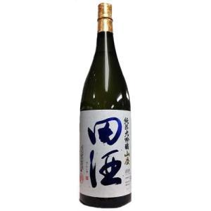 [お酒][日本酒 清酒][全国送料無料クール便]田酒 純米大吟醸 山廃 1800ml |sintounakano
