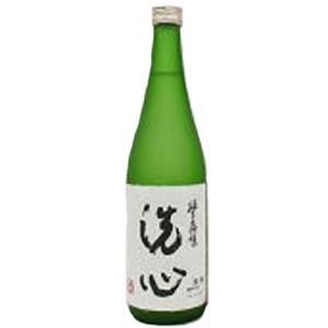 [お酒][日本酒 清酒][全国送料無料クール便]朝日山 洗心 純米大吟醸 720ml|sintounakano