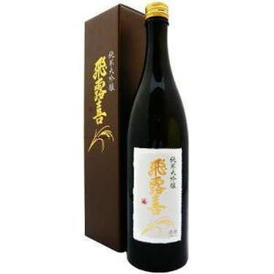 [お酒][日本酒 清酒][全国送料無料クール便]飛露喜 純米大吟醸 720ml sintounakano