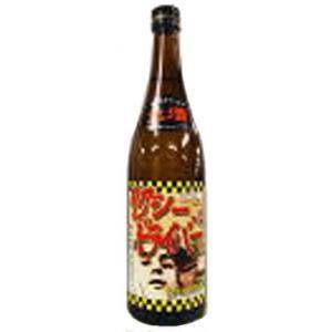 [お酒][日本酒 清酒][全国送料無料クール便]タクシードライバー 純米 原酒 720ml|sintounakano