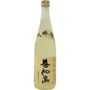 [お酒][日本酒 清酒][全国送料無料クール便]西田酒造 大吟醸 善知鳥(うとう) 百四拾 720ml sintounakano