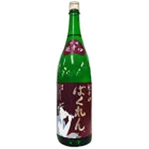 [お酒 日本酒 清酒 全国送料無料クール便]くどき上手 ばくれん 吟醸 超辛口 1800ml