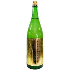 [お酒][日本酒 清酒]花陽浴 純米吟醸 美山錦 無濾過生原酒 1800ml|sintounakano