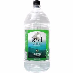 [お酒][その他焼酎][その他地区]鏡月グリーン 20度 4000ml ペット sintounakano