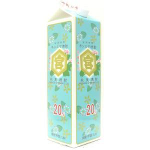 [お酒][その他焼酎]宮崎本店 キンミヤ焼酎 亀甲宮 20度 1800ml パック sintounakano