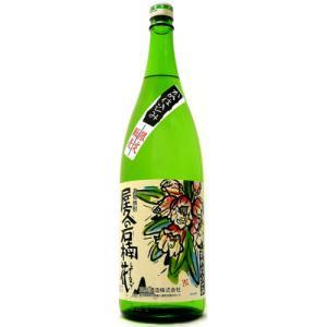 [お酒][芋焼酎][鹿児島]三岳酒造 屋久の石楠花 芋 25度 1800ml 限定品|sintounakano