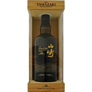 [お酒][ウイスキー][全国送料無料]サントリー 山崎 18年 リミテッドエディション 700ml|sintounakano