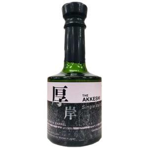 [お酒][ウイスキー]厚岸ウイスキー ニューボーン 第2弾 ピーティッド 58度 200ml|sintounakano