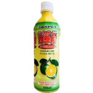 [飲料水]沖縄バヤリース シークワーサー 四季柑 100% 500mlペット|sintounakano