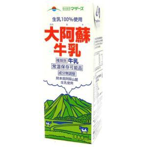 [飲料水]熊本酪農協業 大阿蘇牛乳 1000mlパック|sintounakano