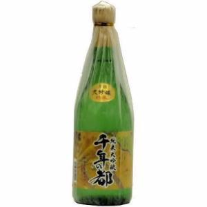 [お酒][日本酒 清酒][送料無料]千年の都 純米大吟醸 720ml (京都・伏見) 限定品|sintounakano