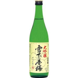 [お酒][日本酒 清酒][送料無料(沖縄は850円)]雪下香梅 大吟醸 720ml(新潟) 限定品|sintounakano