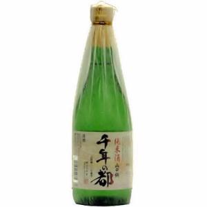 [お酒][日本酒 清酒][送料無料]千年の都 山田錦 純米酒 720ml (京都・伏見) 限定品|sintounakano