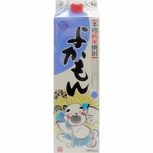 [お酒][麦焼酎][鹿児島][送料無料]米焼酎 よかもん米 25度 1.8L パック(岩川醸造)限定品|sintounakano